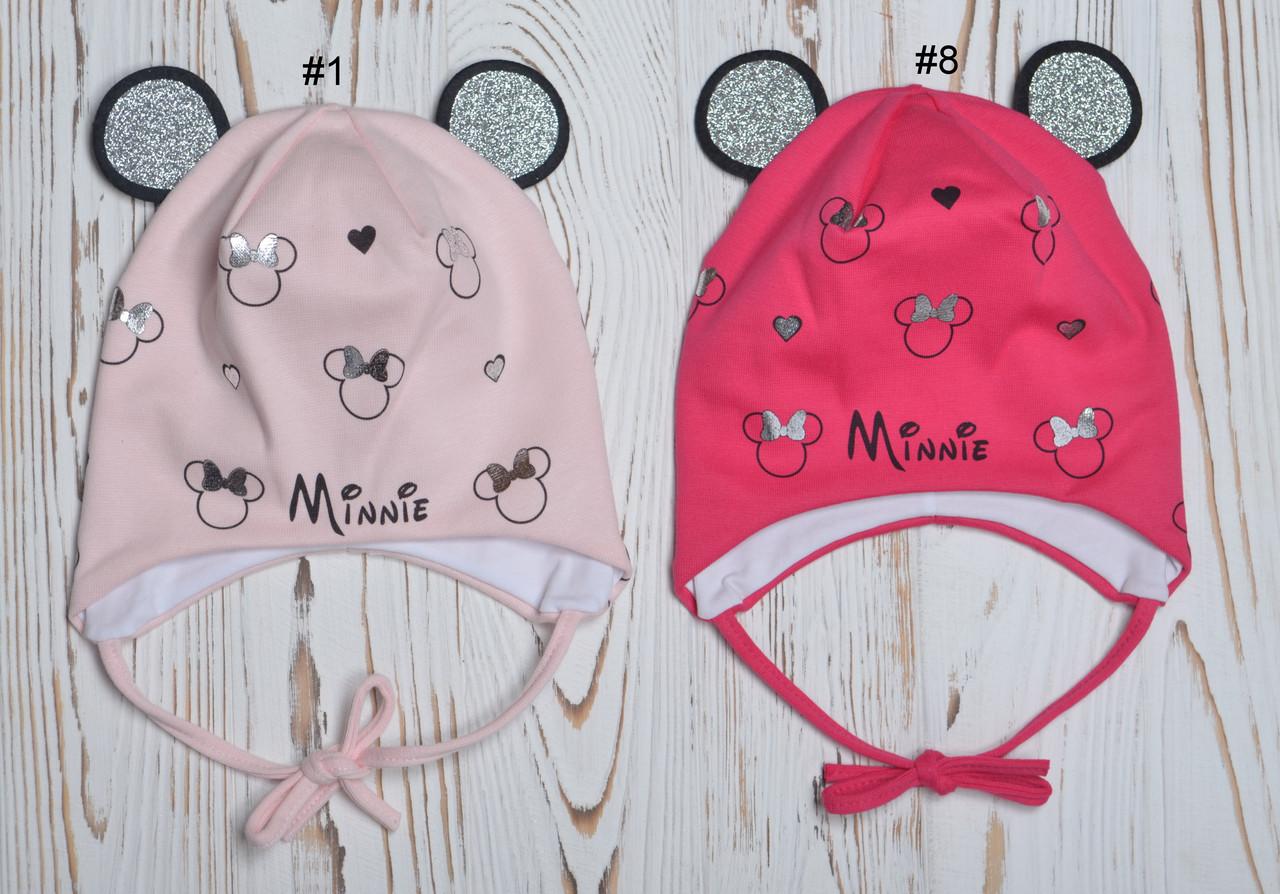 Двойная шапка Minnie р.47-50 (1,5-3 года). В наличии №2 ( св.серый)