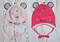 Двойная шапка Minnie р.47-50 (1,5-3 года). В наличии №2 ( св.серый), фото 1
