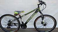 Горный велосипед Oskar rocket 26 колёса, фото 1