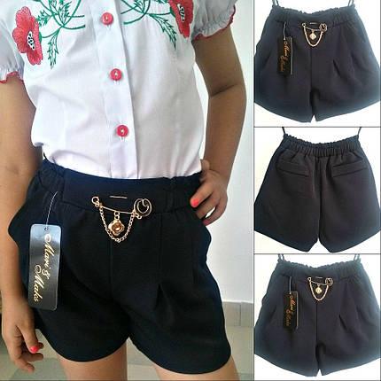 """Школьные шорты для девочки """"M&M"""" с подвеской и карманами (3 цвета), фото 2"""