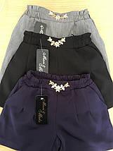 """Школьные шорты для девочки """"M&M"""" с подвеской и карманами (3 цвета), фото 3"""