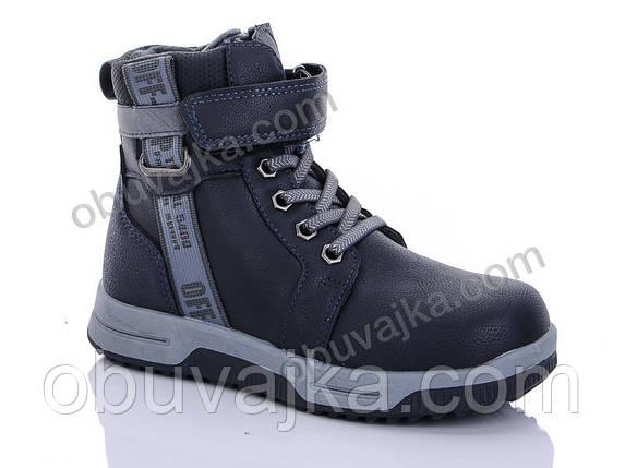 Подростковая демисезонная обувь от фирмы Ytop оптом(32-37), фото 2