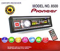 Магнитола Pioneer 8500 USB,SD карта,ПУЛЬТ,AUX+FM (4x50)