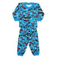 Пижама для мальчиков (с начесом)