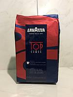 Кофе в зернах Lavazza Top Class 1 кг.