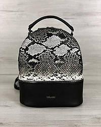 Женский молодежный рюкзак Рина черно-белая рептилия