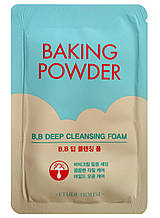 Пенка для снятия бб крема Etude House Baking Powder BB Deep Cleansing Foam, Пробник