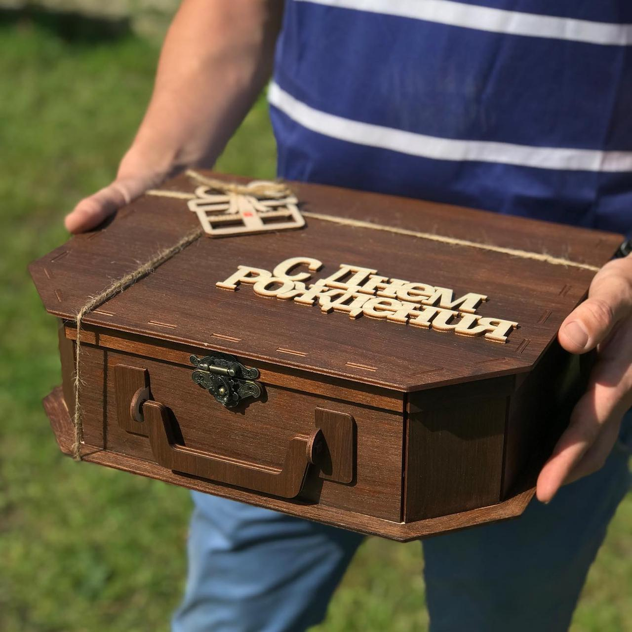 Подарок чемодан Лучшему боссу. Подарок на день рожденье, Юбилей. Папе, брату, мужчине, коллеге, шефу.
