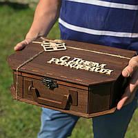 Подарунок валізу Краще босові. Подарунок на день народження, Ювілей. Татові, братові, чоловікові, колегам, шефу.