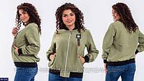 Куртка Бомбер  BK-0242 р:50-52,54-56,58-60 029615