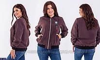 Куртка Бомбер  BK-0242 р:50-52,54-56,58-60 029613