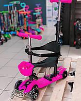 Детский Самокат с ограничителем 5 в 1 Scooter Самокат с бортиком и родительской ручкой, фото 3