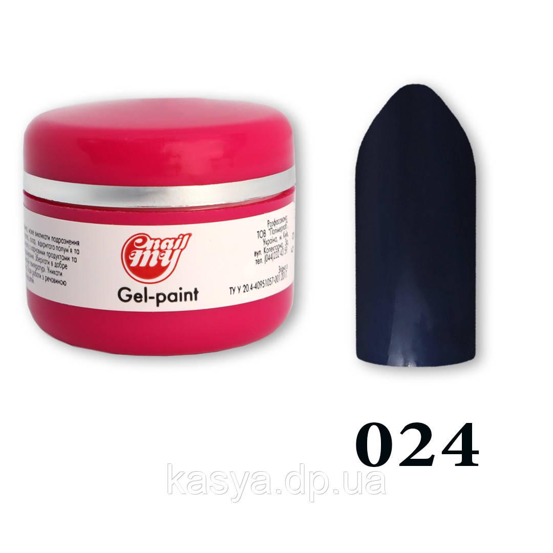 Гель-краска MyNail №024, 5 г