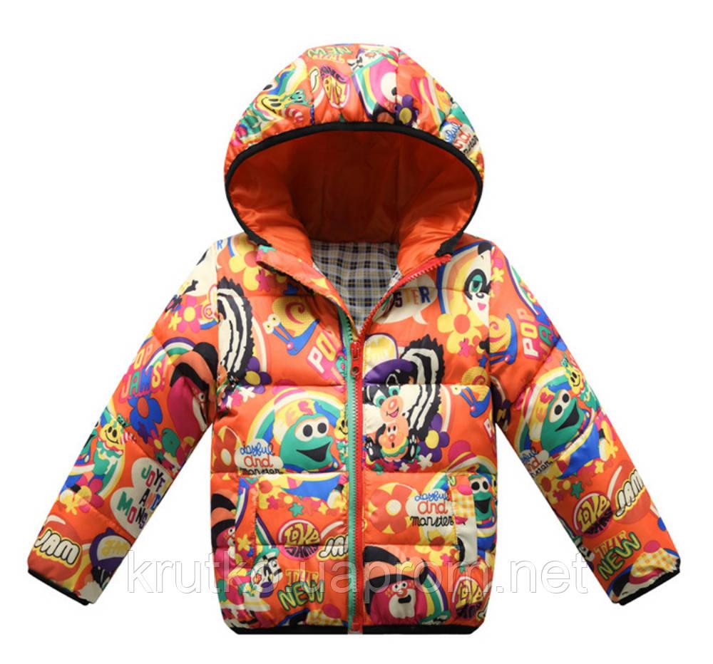 Куртка детская Joyful, оранжевый Berni (100)