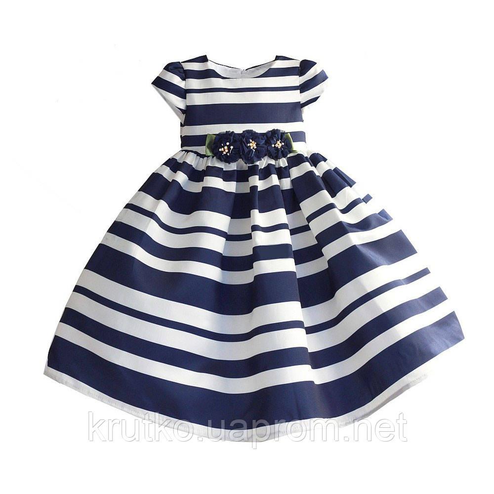 Платье для девочки Жемчужина Zoe Flower