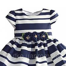 Платье для девочки Жемчужина Zoe Flower, фото 2