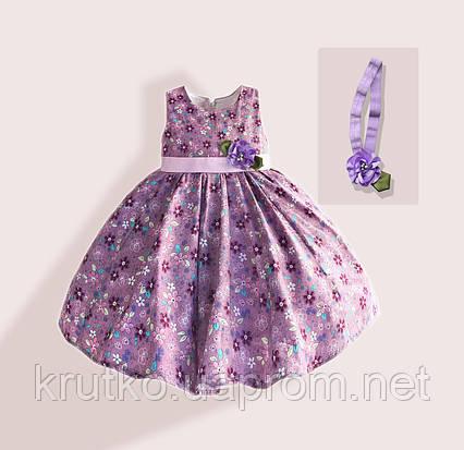 Платье для девочки Сказка цветов Zoe Flower, фото 2