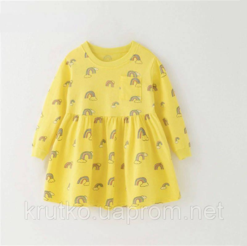 Платье для девочки Радуга, желтый Malwee