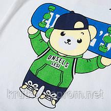 Кофта для мальчика Мишка скейтбордист Malwee, фото 3