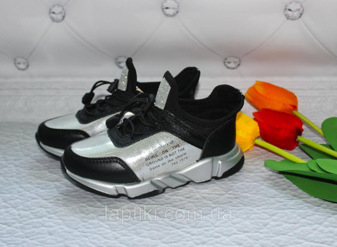 Модні кросівки для дівчаток