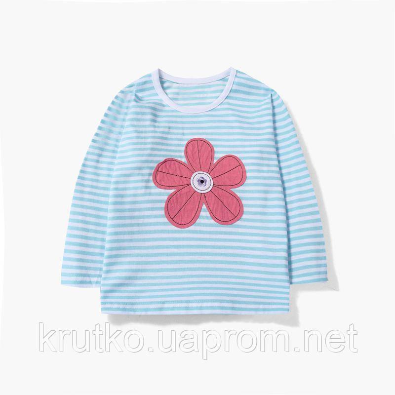 Кофта для девочки Розовый цветочек Malwee