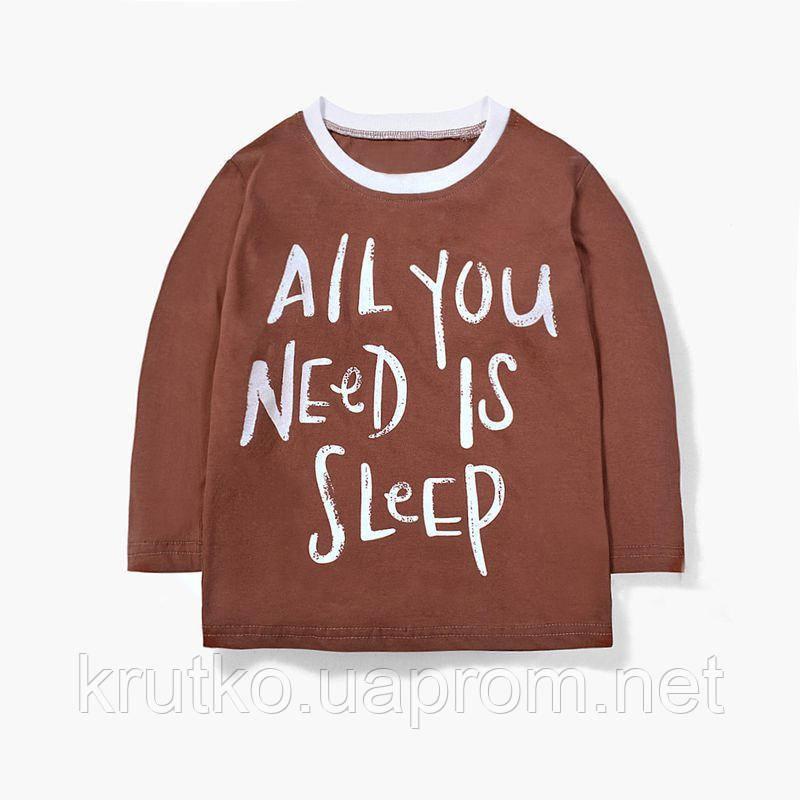 Кофта детская All you need is sleep Malwee