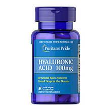 Гиалуроновая кислота Puritan's Pride Hyaluronic Acid 100 mg 30 капс