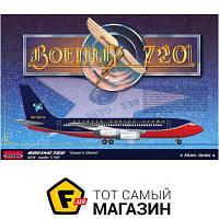 """Модель 1:144 самолеты - Roden - Boeing 720 """"Caesar's Chariot"""" (RN318) пластмасса"""