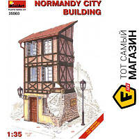 Модель 1:35 - Miniart - Normandy city building (MA35503) пластмасса