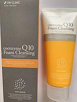 3W CLINIC Coenzyme Q10 Пенка для умывания с коэнзимом, фото 1