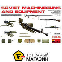 Модель 1:35 - Miniart - Soviet Machine guns & Equipment (MA35255) пластмасса