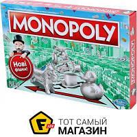 Настольная игра Hasbro Классическая Монополия. Обновленная, укр. (C1009657)