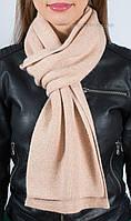 Красивый женский ангоровый шарф с люрексом S-1 жемчуг