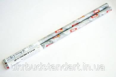 Электроды ЦЛ-11 Плазма для нержавеющих сталей ТМ MONOLITH ф 2 мм (мини-тубус 8 шт.)