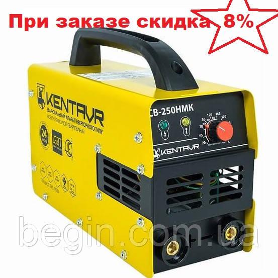 Сварочный аппарат Кентавр СВ-250НМК