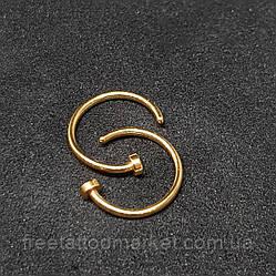 Кольцо для пирсинга носа с фиксатором золотистое (диаметр 8мм)