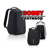 Рюкзак антивор система Bobby xd design с зарядкой power bank USB порт (бобби чёрный городской для ноутбука)