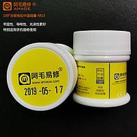 Amaoe M13 паяльна паста 50 гр (190 градусів)