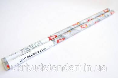 Электроды ЦЛ-11 Плазма для нержавеющих сталей ТМ MONOLITH ф 2.5 мм (мини-тубус 3 шт.)