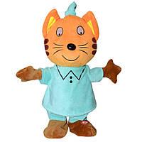 Мягкая игрушка Компот - герой мультфильма Три Кота, ХОДИТ, поет песни из м/ф