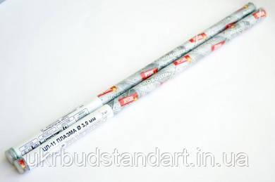 Електроди ЦЛ-11 Плазма для нержавіючих сталей ТМ MONOLITH ф 3 мм (міні-тубус 3 шт.)