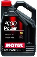 Моторное масло полусинтетика 15W50 Motul 4100 Power SAE 15W-50 ( 5л )
