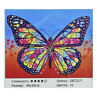 Алмазная мозаика GB 72271 (30) в коробке 40х30, 22 цвета