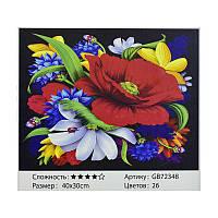 Алмазная мозаика GB 72348 (30) в коробке 40х30, 26 цветов