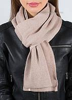 Красивый универсальный вязаный шарф S-1 цвет дымка