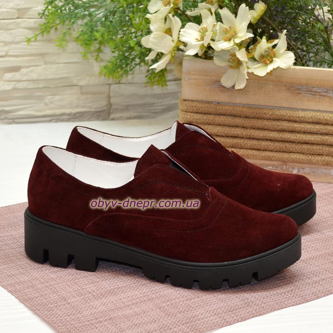 Женские замшевые туфли на утолщенной подошве, цвет бордо
