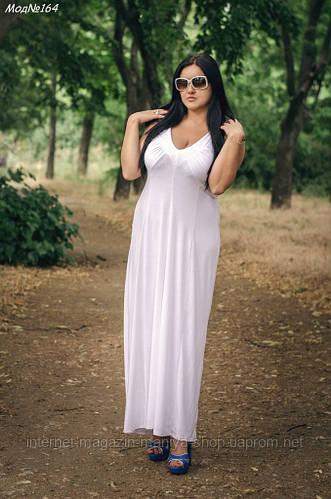 Женское платье батальное нарядное