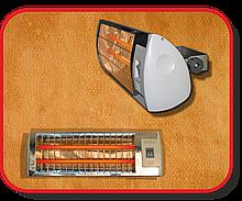Інфрачервоний обігрівач настінного типу ЭИНС-1,2/230-1