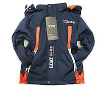 Детская демисезонная куртка для мальчика синяя 6-7 лет