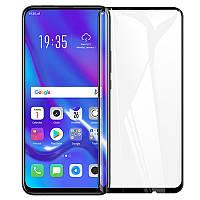 Защитное стекло 10D (full glue) (без упаковки) для Huawei P Smart Z